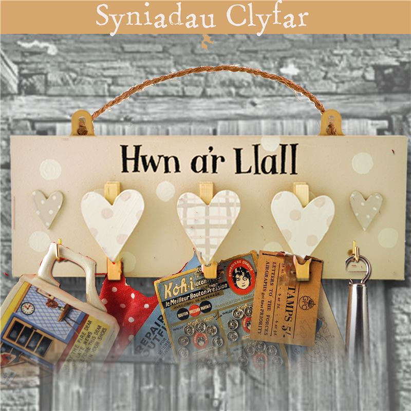 Order Hwn a'r Llall - 'This and That' peg board