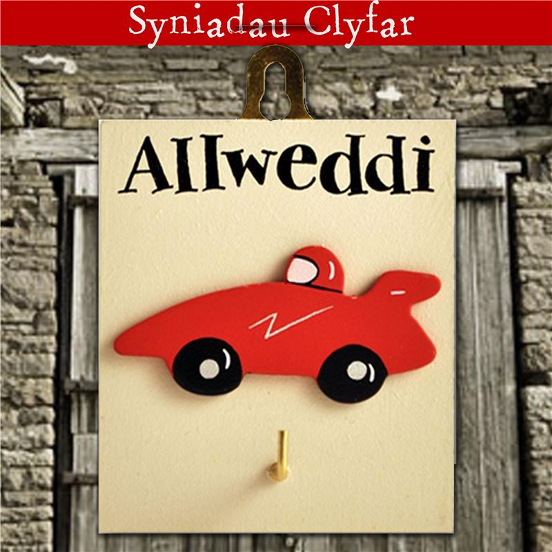 Order Allweddi - Keys (red car)