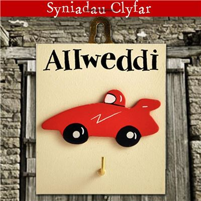 Allweddi - Keys (red car)