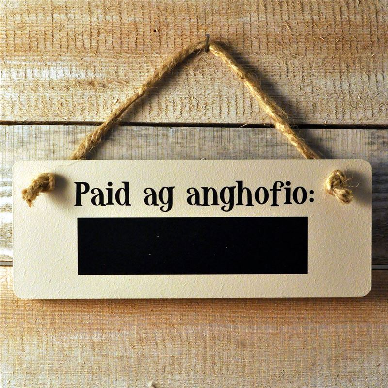 Order Paid ag anghofio - Don't Forget