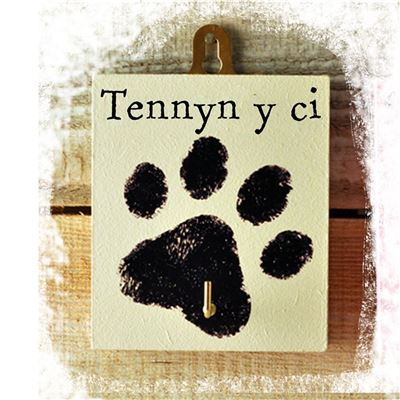 Tennyn y ci - the dogs lead cream