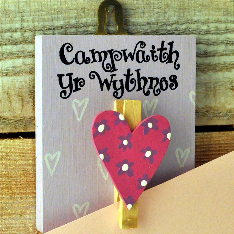 Order Masterpiece welsh pink heart